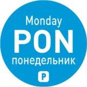 Naklejki Food Safety na każdy dzień tygodnia Poniedziałek, jednorazowe, 850008