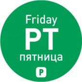 Naklejki Food Safety na każdy dzień tygodnia Piątek, jednorazowe, 850046