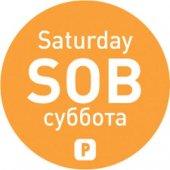 Naklejki Food Safety na każdy dzień tygodnia Sobota, jednorazowe, 850053
