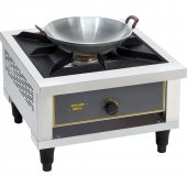 Taboret gazowy - high power ROLLER GRILL, 777195